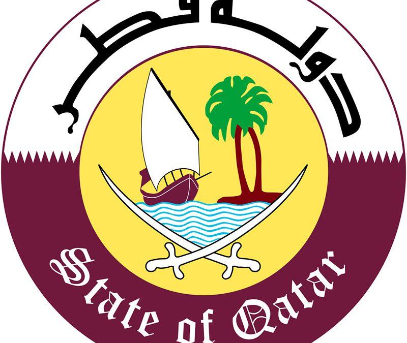 وظائف شاغرة متنوعة لتخصصات عديدة في قطر اليوم