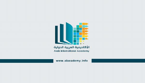 مؤسسات قطر التعليمية  الأكاديمية العربية الدولية