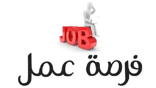 وظائف شاغرة اليوم في قطر