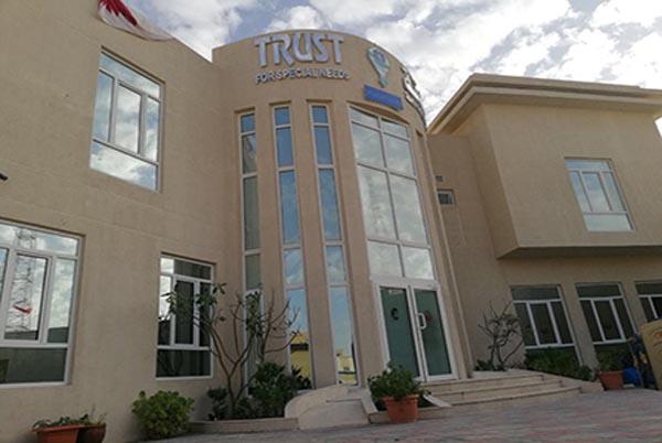 مراكز قطر ذوى الاحتياجات الخاصة  مركز الثقة التعليمي