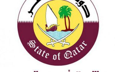 نشرة أخبار قطر اليوم 19-12-2020