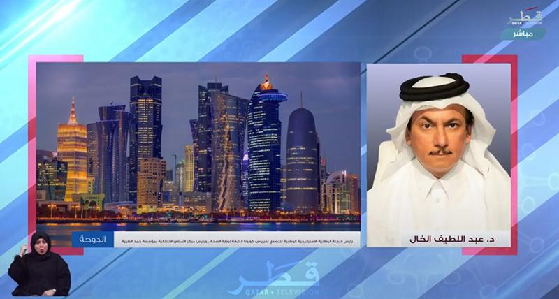 وزارة الصحة توفر لقاح كورونا لجميع سكان قطر مجاناً