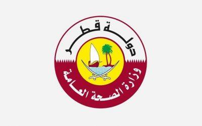 وزارة الصحة قطر : تحديث القائمة الخضراء الخاصة بفيروس كورونا