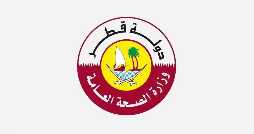 وزارة الصحة : لقاح فايزر وبيونتيك ضد كورونا في قطر