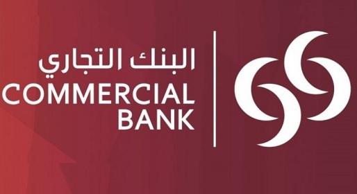شركات صرافة قطر | البنك التجاري القطري – قسم الصرافة