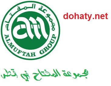 شركات تسويق قطر | مجموعة المفتاح