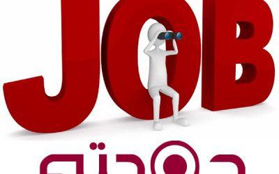أحدث وظائف شاغرة في قطر اليوم