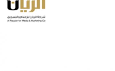 شركات تسويق قطر | الريان للدعاية والتسويق