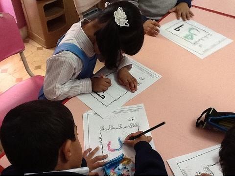 حضانات و روضات قطر | روضة الجيل القادم الخاصة