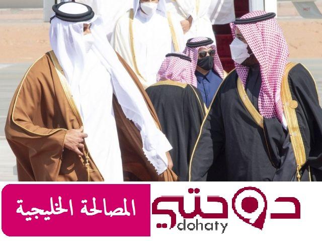 رافيل شانيسكي لـ الشرق: المصالحة الخليجية ستحدث تحول مهم في المنطقة