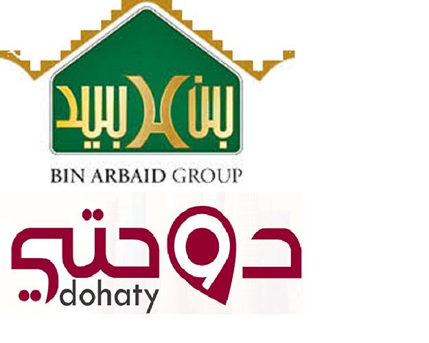 شركات قطر| شركة بن عربيد للتجارة والمقاولات
