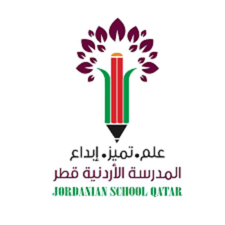 مدارس قطر | المدرسة الاردنية في قطر