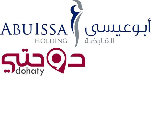 وظائف شاغرة لشركة أبو عيسى القابضة في قطر