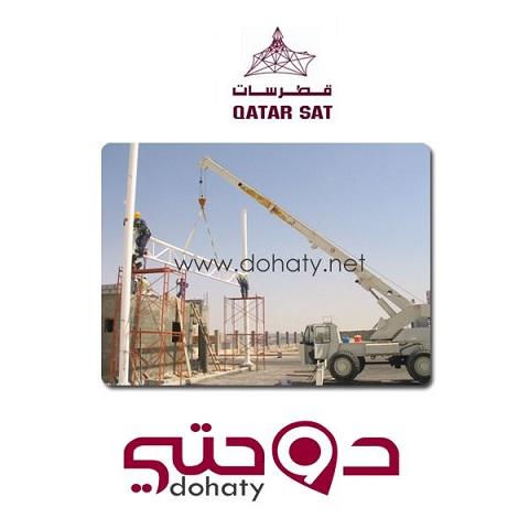 شركات قطر | شركة قطر سات