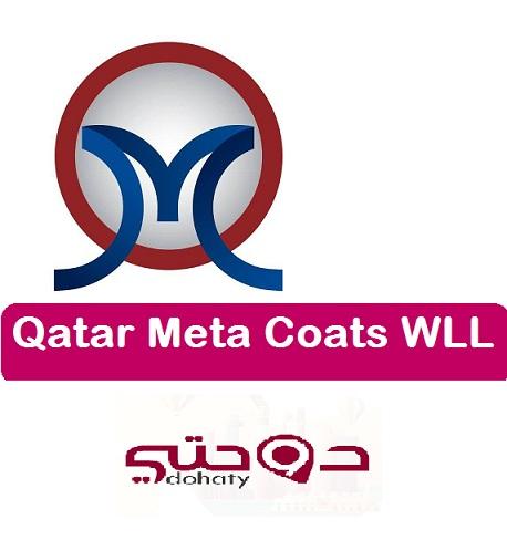 شركات قطر | شركة ميتال كوتس في قطر