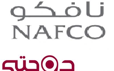 شركات امن و حراسة قطر | نافكو قطر