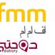 فرص عمل مجزية بشركة اف ام ام في قطر