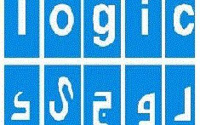 شركات قطر | شركة Logic Information Technology Co. WLL