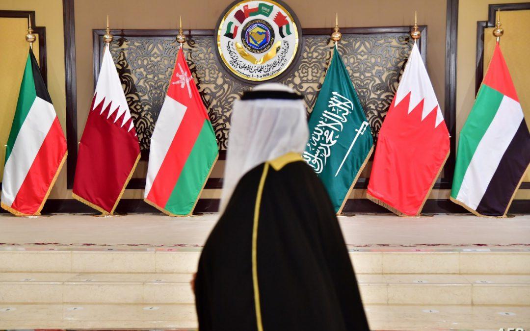 تفاصيل القمة الخليجة و تحديات مجلس التعاون الخليجي