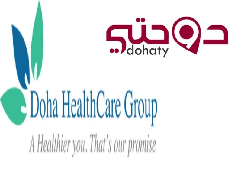 مراكز قطر الطبية | مركز اطلس الطبي