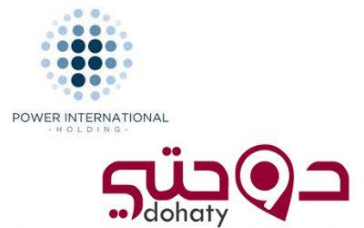 وظائف خالية بمجموعة باور انترناشيونال في قطر