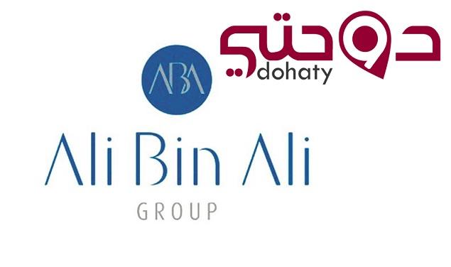 وظائف متاحة في مجموعة على بن علي في قطر