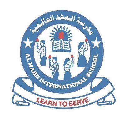 مدارس قطر | مدرسة المهد الدولية