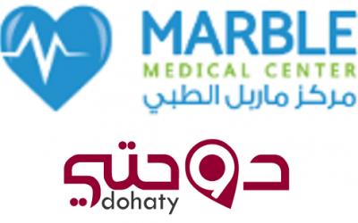 مراكز قطر الطبية | مركز ماربل الطبي