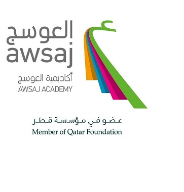 أكاديميات قطر التعليمية | أكاديمية العوسج