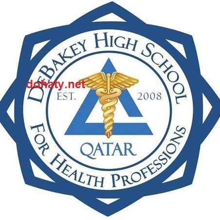 مدارس قطر | مدرسة ديباكي الثانويه