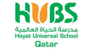 مدارس قطر | Hayat Universal School