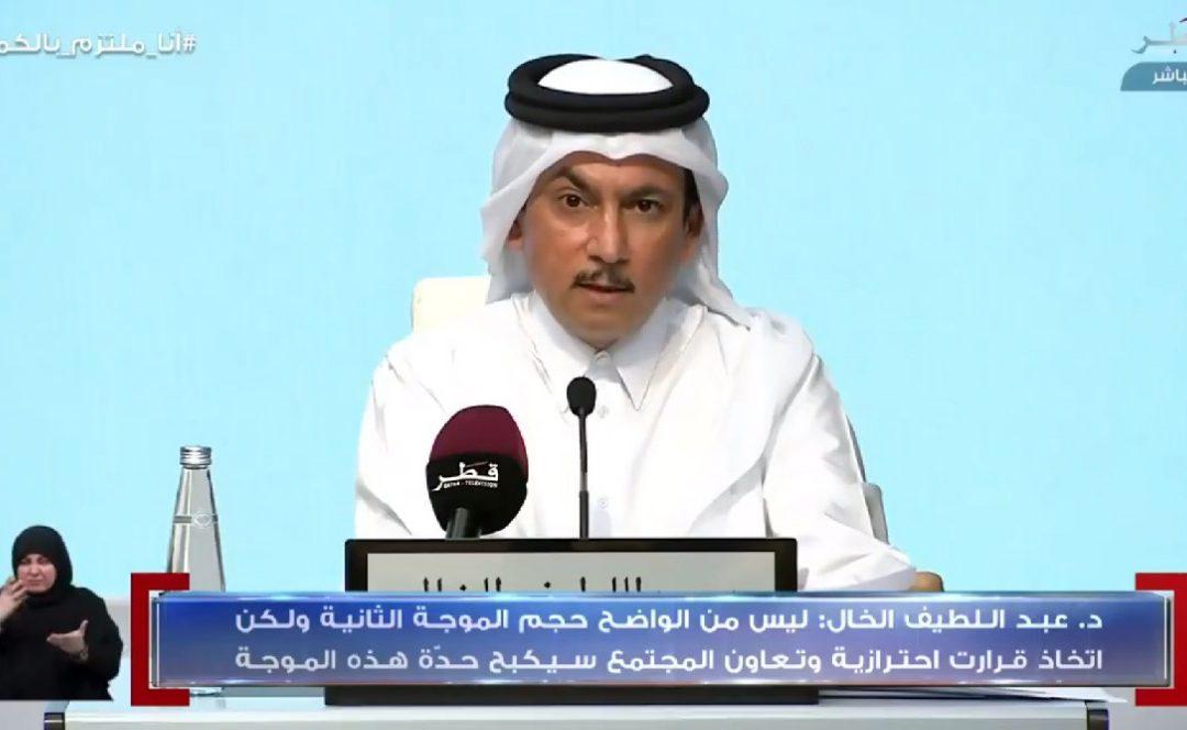 تفاصيل خطة إعادة فرض القيود الاحترازية في قطر