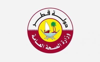 سياسات العودة الجديدة إلى قطر لمن هم دون سن ١٨ عاماً