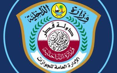 إجراءات الفحص خارج قطر بعد الموافقة على الاستقدام