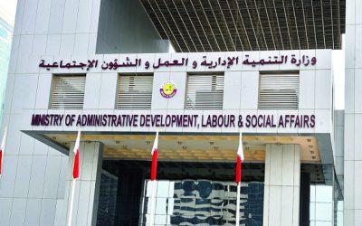 تمديد فترة ضمان اختبار العمالة لتسعة أشهر