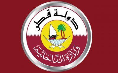 اجراءات جديدة للسفر والعودة إلى قطر