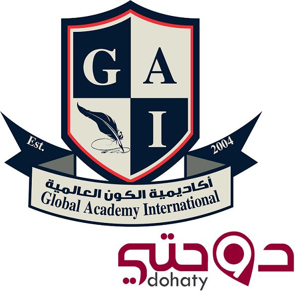 مدارس قطر| Global Academy International School (Gai)