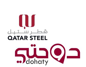 شركات قطر| شركة Qatar Steel