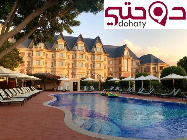 فنادق قطر| فندق العزيزية بوتيك