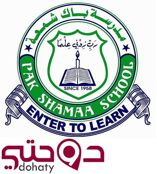 دليل مدارس قطر| مدرسة باك شمعة