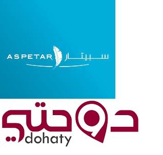 مستشفيات قطر| مستشفي سبيتار