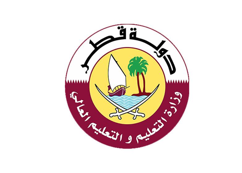وزارة التعليم تعلن عن وظائف شاغرة للمعلمين