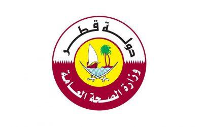 جرعات معززة من اللقاحات المعتمدة بدولة قطر