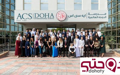 مدارس قطر| ACS International School