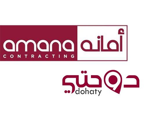 شركات قطر | Amana Qatar Contracting