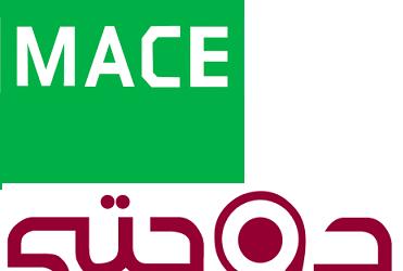 شركات قطر| MACE Qatar Company, Ain Khalid Office