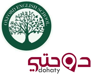 مدارس قطر  Oxford English School, Doha