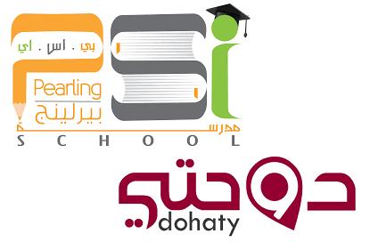 مدارس قطر| Pearling Season International School.
