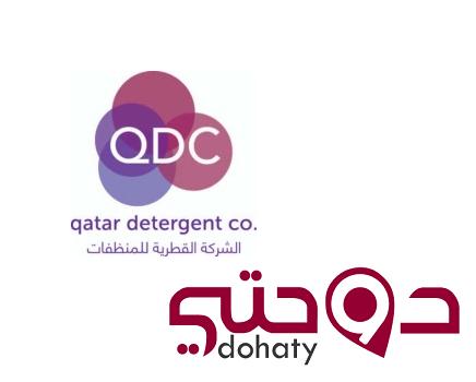 شركات قطر | Qatar Detergent Company