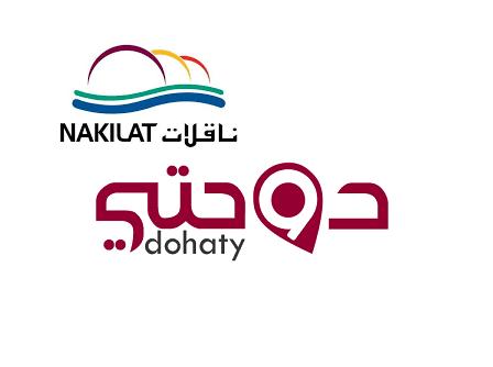 شركات قطر | Qatar Gas Transport Company